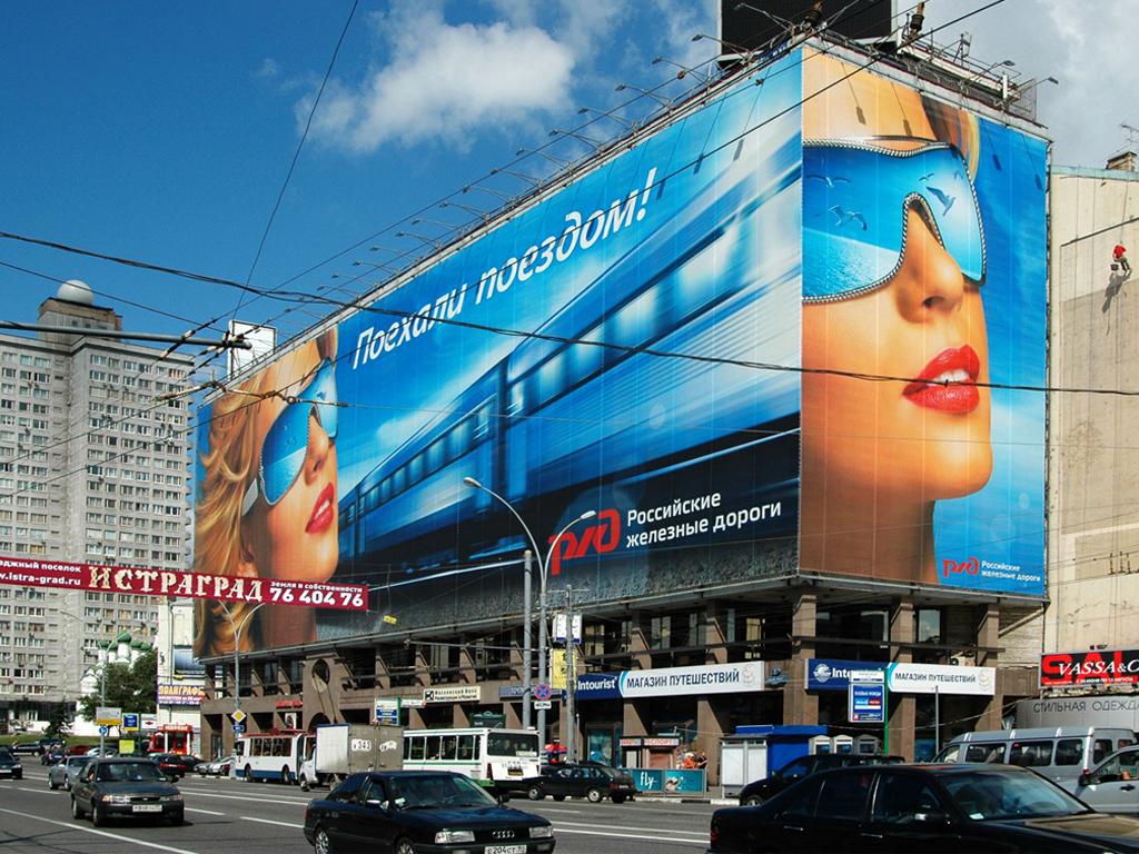 реклама на баннерах,реклама на баннерах