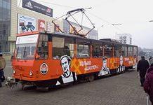 реклама на трамваях Волжский
