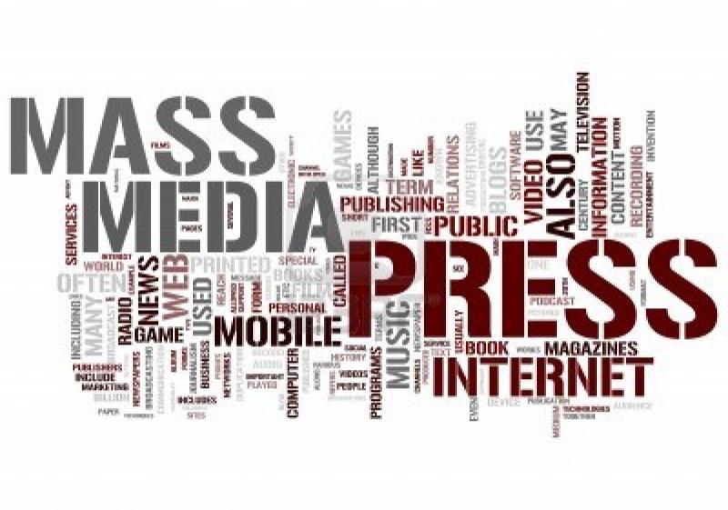 реклама в прессе ,реклама в прессе ,реклама в прессе