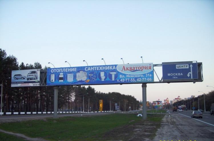 размещение рекламы в Волгограде