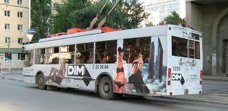 реклама на троллейбусах в Волгограде